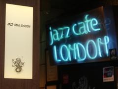 ジャズカフェ ロンドン