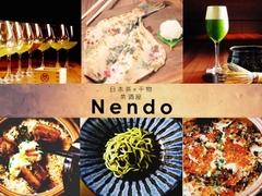 日本茶×干物 茶酒屋Nendo