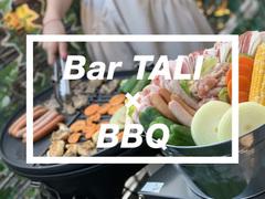 Bar TALI