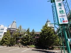 森乃館 仙台東店