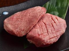 390ホルモン炭火焼肉