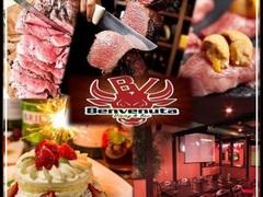 肉&チーズバル Benvenuta 三軒茶屋