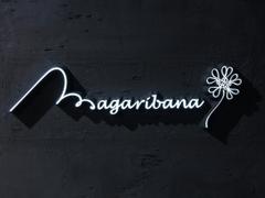 マガリバナ