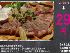 肉料理 &寿司酒場 MANRUI 四谷店