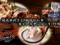 水炊き 焼き鳥 とりいちず酒場 大森東口店