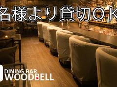DINING BAR WOODBELL