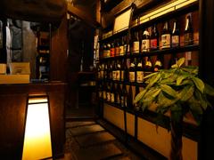 くつろぎ居酒屋 阿蔵 新宿東口本店