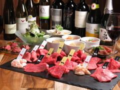 熟成和牛焼肉エイジング・ビーフ 横浜店