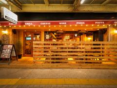 Italian Kitchen VANSAN 茨木店