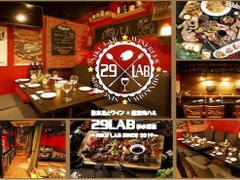 ワインと日本酒のお店 個室肉バル 29LABO 新小岩店