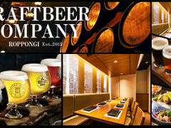 CRAFT BEER COMPANY  ROPPONGI