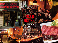 ROAD HOUSE DINING BEER BAR
