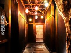 個室和食 欅 高田馬場店