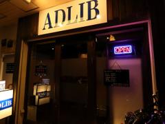 ミュージックバー ADLIB