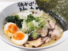 鶏そばやま木 成田店
