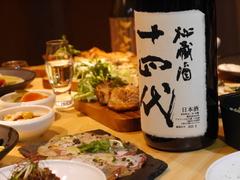 日本酒専門店 ぽんしゅ家