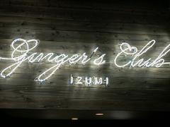 Ginger's Club IZUMI