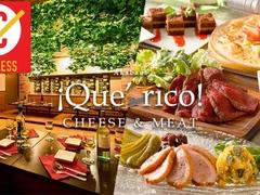 熟成肉&チーズの店 iQue' rico! ~ケリコ~