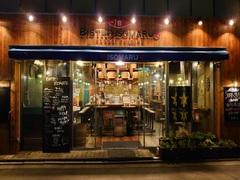 ビストロISOMARU 町田店