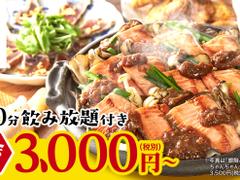旨唐揚げと居酒メシ ミライザカ 名駅4丁目店