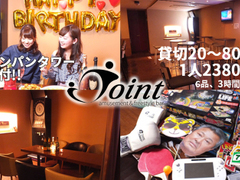 amusement&freestyle bar joint 心斎橋