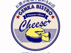 原価ビストロ チーズプラス 京都駅七条店