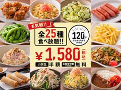 居酒屋 NIJYU-MARU 横浜南幸店