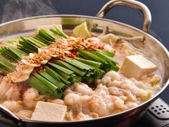 牡蠣ともつ鍋 まねき家