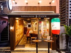 Tapas&Wine 新橋ZION
