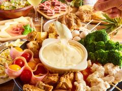 鶏とチーズの個室居酒屋 鶏℃ 豊田市駅前店