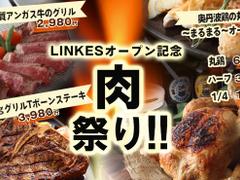 大阪名物 和牛と蟹 クラフトビールタップ 梅田店