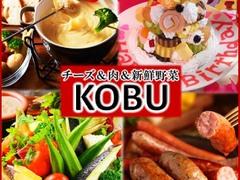有機野菜×チーズフォンデュ KOBU 名古屋