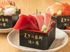 大起水産回転寿司 神戸魚崎店