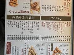 炭火焼鳥専門店 まさや JR六甲道店