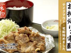 香鶏酒房 鳥八 本郷三丁目店