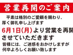 丸寿 高麗橋店