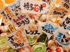 九州料理 博多花串 栄錦店