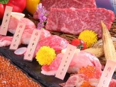 お肉と少しの居酒屋 MITSUBA 難波店