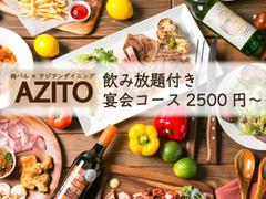 肉バルダイニング Azito 大宮店