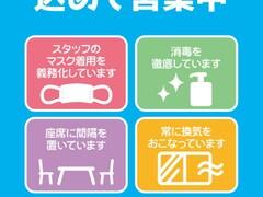 富山総曲輪 肉寿司 富山店