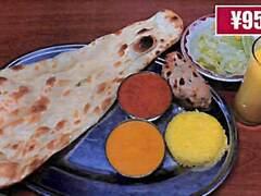 Indian Dining & Bar Namaste