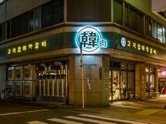 韓国式焼肉 MAYAKK CALVI