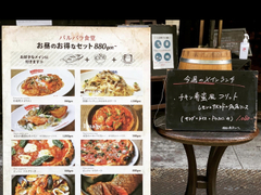 BARBARA market place GRAND ROYAL 2429 中崎本店