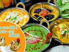 インド・ネパール料理ナマステ ガネーシャ マハル