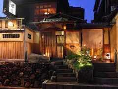 京都祇園 天ぷら八坂圓堂