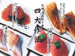魚心 南店