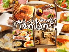 牛タンバル tantan 名駅店