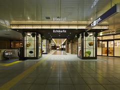 ティークロッシング  エチカフィット永田町店