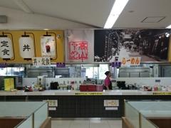 長良川サービスエリア(下り線) フードコートコーナー