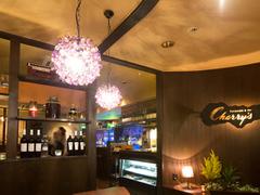 Restaurant & Bar CHARRY'S